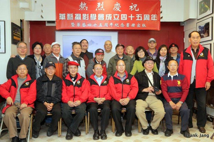 2013-2014年度華藝攝影學會主要職員(部分)合照