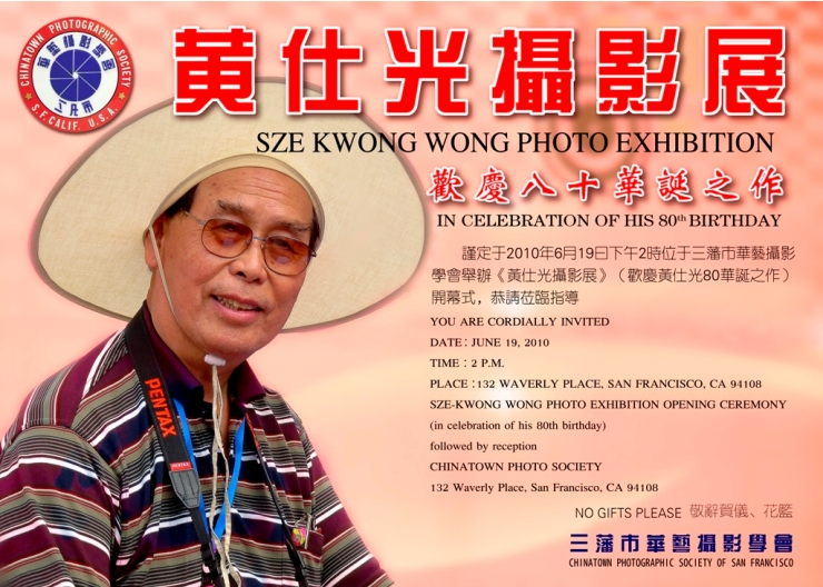 Kwong Wong Photo Exhibition